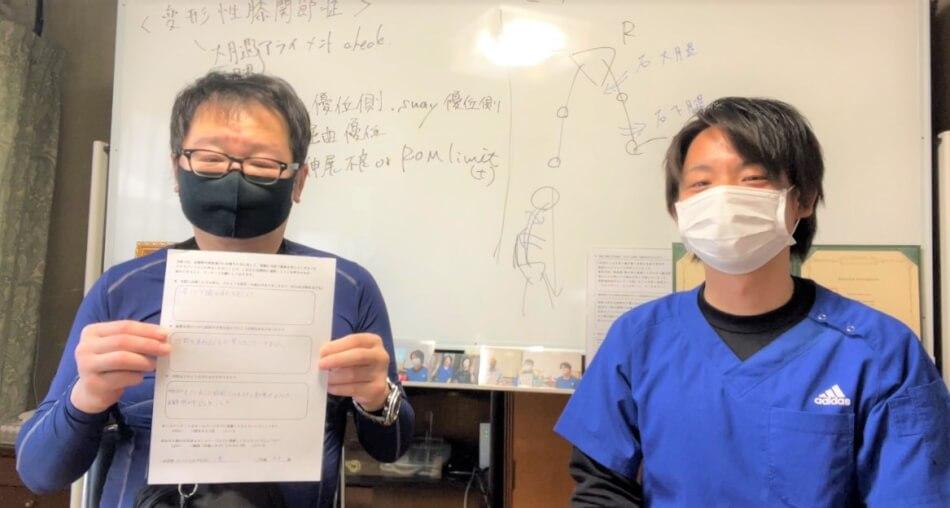 肩こりの痛みが改善《名古屋市北区 姿勢と歩行の整体院》